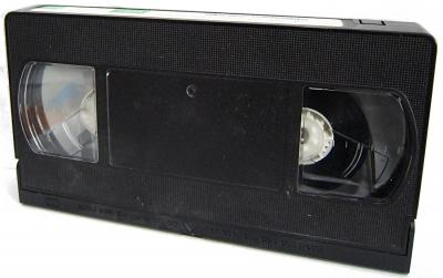 Angled view of the VHS